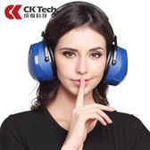 睡眠用防噪音耳罩睡覺用隔音降噪耳機 學習靜音消音防干擾可調節  初語生活館