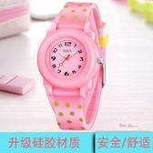 兒童手錶 兒童手錶女孩男孩防水夜光小學生手錶女童運動電子錶時尚韓版手錶 3色