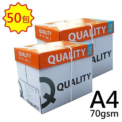 QUALITY A4 70gsm 雷射噴墨白色影印紙500張入 橘包 淨白色 X 50包