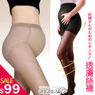 ☆MIMI別走‧孕婦裝【P61246】玩美彈力‧水晶透膚彈力纖腿內搭褲 孕婦褲 絲襪