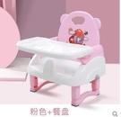 寶寶餐椅便攜式可摺疊