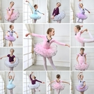 兒童舞蹈服女童芭蕾舞裙練功服舞蹈裙短袖舞蹈衣幼兒中國舞跳舞裙 亞斯藍生活館