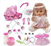 兒童女孩玩具仿真眨眼洋娃娃帶小推車搖籃會說話喝水尿尿娃娃套裝YYJ 青山市集 青山市集