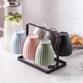 杯子套裝啞光磨砂馬克杯水杯6件套簡約創意家用辦公陶瓷茶杯套裝 韓慕精品 YTL