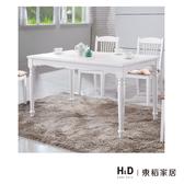 海倫鄉村白色4.3尺餐桌(18HY2/A457-04)【DD House】