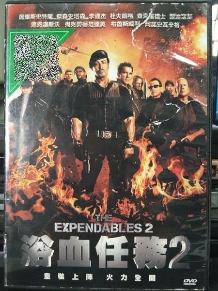 挖寶二手片-C53-正版DVD-電影【浴血任務2】-席維斯史特龍 阿諾史瓦辛格 布魯斯威利(直購價)