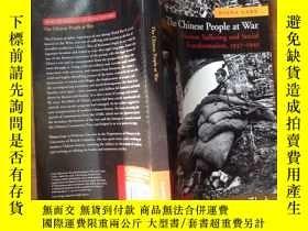 二手書博民逛書店The罕見Chinese people at war:human