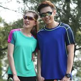 春夏季戶外薄款運動短袖速干T恤 男女圓領寬鬆透氣情侶跑步速干衣