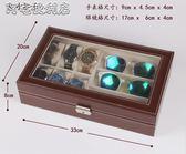 優質皮革手錶收納盒 6位收納盒墨鏡眼鏡3位收藏展示盒 阿宅便利店