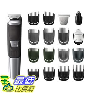 理髮器 Philips Norelco Multi Groomer MG5750/49 - 18 piece, beard, body, face trimmer and clipper