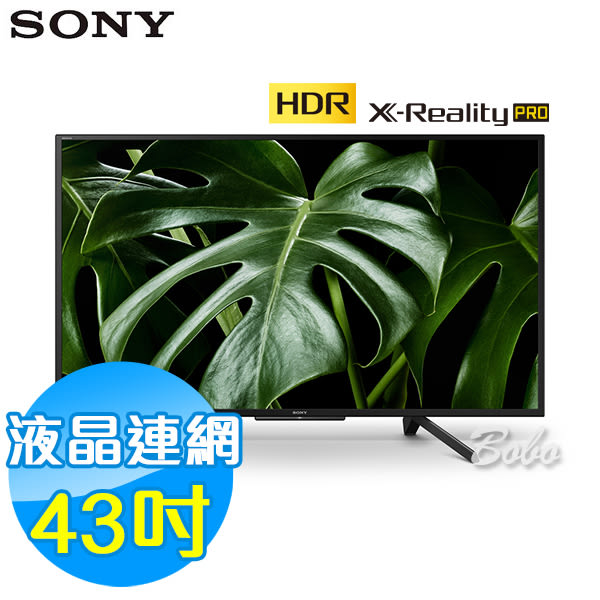 SONY索尼 43吋 FHD+HDR連網 液晶電視 KDL-43W660G