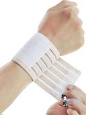 運動護腕 籃球裝備健身護腕男女護手腕短款羽毛球運動透氣扭傷加壓手腕 多色