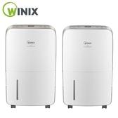 (雙12限定) WINIX 清淨除濕機 16L-G(耀金) 16L-S(霧銀)  DN2U160-IZT / DN2U160-IST
