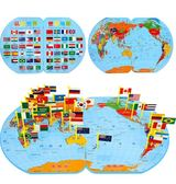 【雙十二】秒殺世界地圖插國旗兒童認識木質拼圖智力開發3歲幼兒園益智玩具4-6歲gogo購