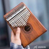 卡林巴琴拇指琴17音手指鋼琴初學者KALIMBA琴不用學就會的樂器 樂芙美鞋