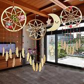 森系創意diy捕夢網掛飾風鈴森系幼兒園教室室內環創吊飾裝飾走廊