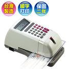 Needtek EC-55 微電腦多功能『視窗』中文支票機(國字大寫)