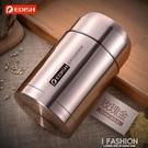 德國EDISH燜燒壺燜燒杯不銹鋼真空保溫桶湯桶悶燒罐燜粥便當飯盒·ifashion