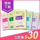 廣源良 絲瓜面膜(單片入)【小三美日】$39
