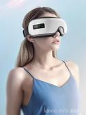 眼部按摩儀器眼睛熱敷保儀緩解疲勞禮物黑眼圈神器眼罩 LannaS