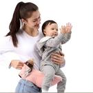 揹帶/腰凳 兒童背帶寶寶腰凳四季通用前抱式輕便多功能坐凳抱娃神器【快速出貨八折鉅惠】