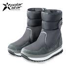 PolarStar 男 保暖雪鞋│雪靴│...