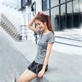 【優選】瑜伽服短袖運動上衣女健身房健身服短褲