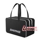 游泳包 游泳手提包大容量幹濕分離運動瑜珈房輕便短途旅行包健身包
