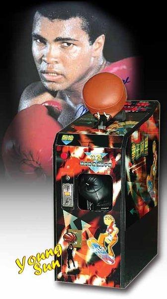 拳王阿里 陸豪拳擊機 大型電玩機販售 活動租賃 運動會 公關活動 陽昇國際 兒童節 家庭日