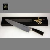 料理刀具 大馬士革鋼系列-270mm廚師刀 〔 臻〕高級廚具 DLC828-2L