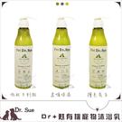 Dr+甦[有機寵物沐浴乳,3款品項,500ml]