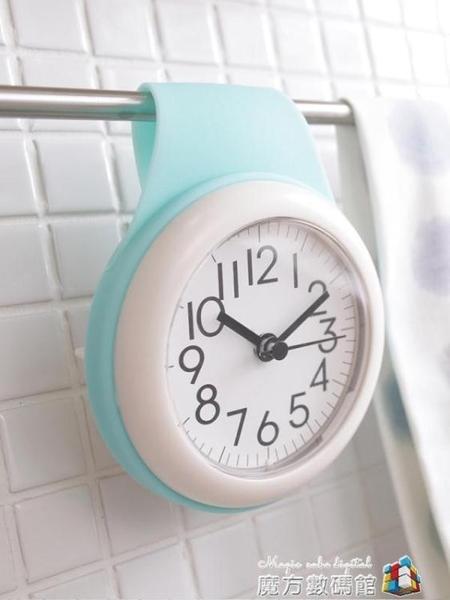 北歐簡約浴室鐘廚房防水靜音家用吸盤鐘表冰箱創意個性迷你小掛鐘  魔方數碼