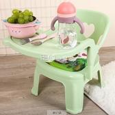 兒童餐椅兒童餐椅叫叫椅帶餐盤寶寶吃飯椅兒童椅子兒童靠背椅寶寶小凳YJT 『獨家』流行館