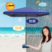 戶外摺疊庭院遮陽太陽傘長方形大號雨傘防雨防曬商用擺攤四方3米 卡布奇诺igo