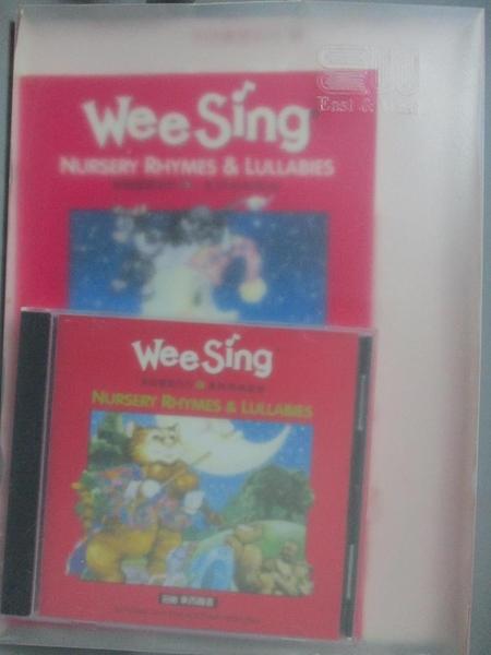 【書寶二手書T7/語言學習_WFE】童詩與搖籃曲 = Nursery rhymes & lullabies_帕米