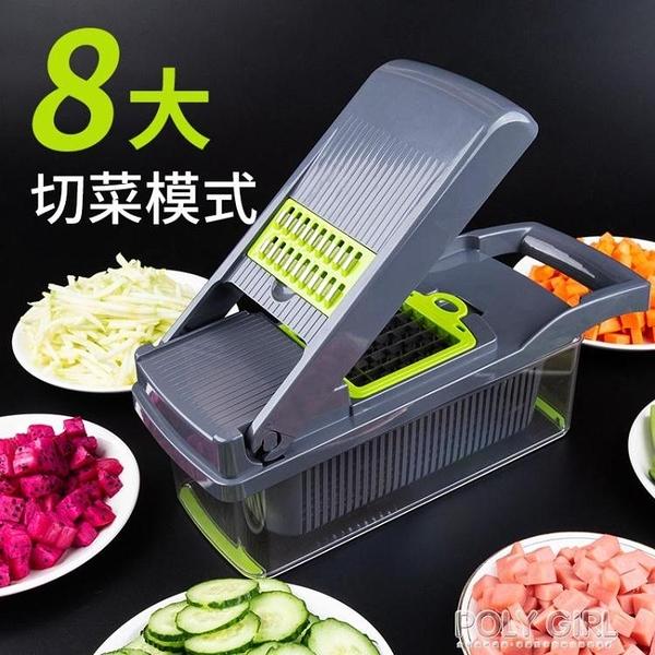 多功能切菜神器馬鈴薯切花器切片刨絲器家用廚房蘿卜擦絲器切丁器   喜迎新春