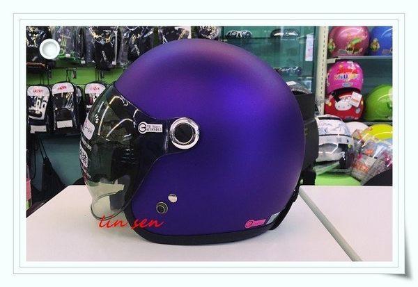 GP-5安全帽,泡泡鏡復古帽,319,素/消光藍