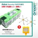 BSMI認證 iRobot Roomba...