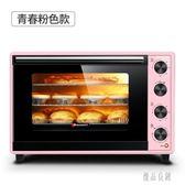 220V 電烤箱 家用烘焙多功能全自動小型烤蛋糕33升大容量烤箱 zh3876【優品良鋪】
