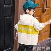 童裝男童外套秋裝新款兒童洋氣夾克中大童春秋韓版風衣潮上衣 至簡元素