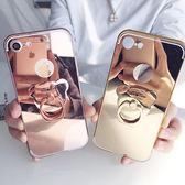 金屬邊框 多機型 Apple iPhone 5S 6 6S Plus 7 Plus 小熊支架+鏡面背板 防摔 手機殼 保護套