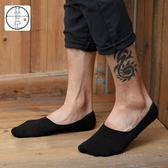 降價兩天-隱形襪襪子男士船襪淺口棉質硅膠防滑夏季薄款低幫運動防臭短襪男
