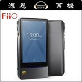 【海恩數位】FiiO X7 II Android 高解析母帶級無損音樂播放器配備 AM3A高功率模組 雙系統模式
