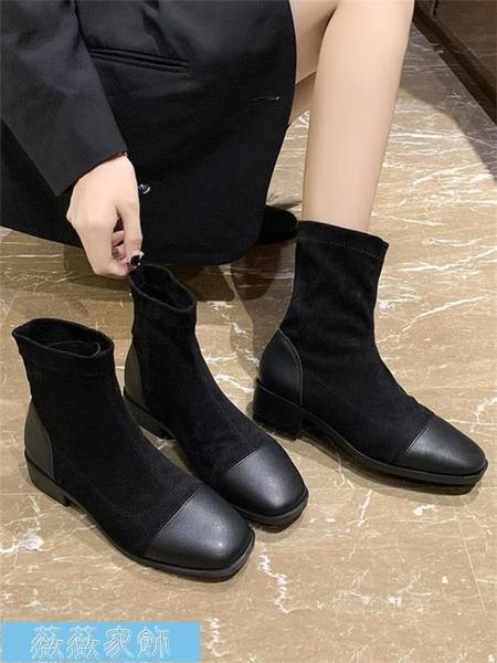 馬丁靴 短靴女秋季單靴2021年新款馬丁靴英倫風中筒襪靴子瘦瘦靴網紅女鞋 薇薇