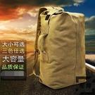後背包戶外旅行水桶背包帆布登山包運動背包男大容量行李包【左岸男裝】