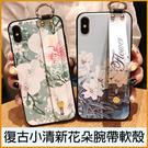 蘋果保護殼  iiPhone XR iPhone XS Max ix殼 XS Max  小清新腕帶防丟軟殼中國風 浮雕 復古文藝風花朵