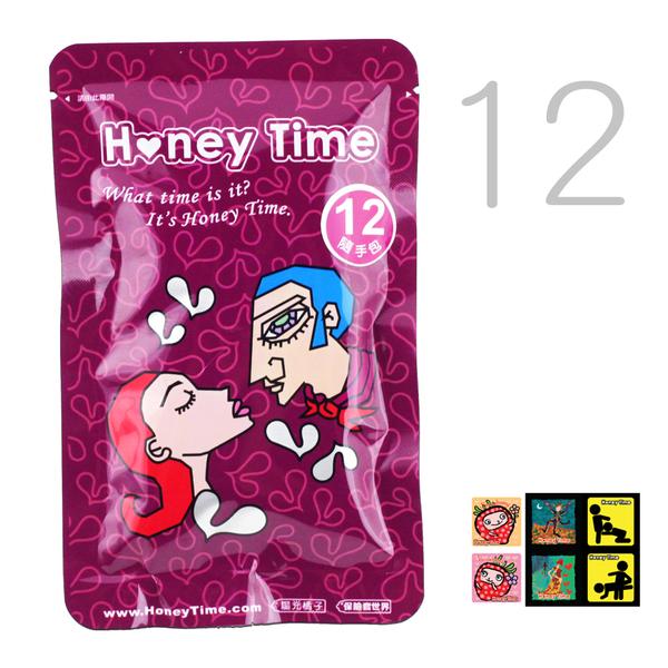 哈妮來.紫色隨手包保險套系列-超值12號