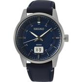 SEIKO 精工 CS 城市系列大日期視窗手錶-藍/40mm 6N76-00H0B(SUR287P1)