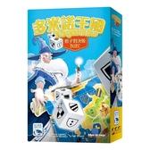 『高雄龐奇桌遊』多米諾王國 骰子對決版 KINGDOMINO DUEL 繁體中文版 正版桌上遊戲專賣店