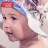 天美優客寶寶洗頭帽兒童洗發帽防水護耳嬰兒洗澡浴帽可調節